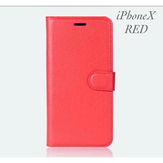 iPhoneX Xs 手帳型ケース レザー 液晶フィルム カード入れ レッド(iPhoneケース)