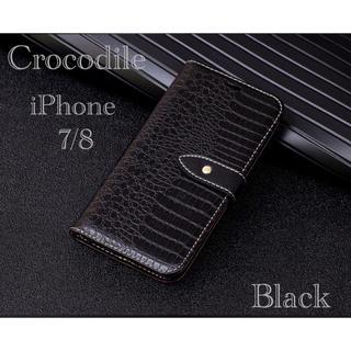 iPhone7/8 クロコダイル オシャレ 手帳型ケース 液晶フィルム ブラック(iPhoneケース)