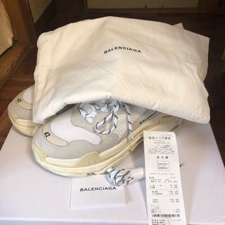 バレンシアガ(Balenciaga)のあ(Tシャツ/カットソー(半袖/袖なし))