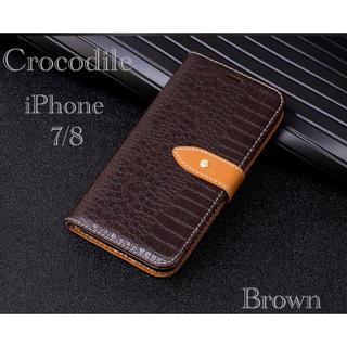 iPhone7/8 クロコダイル オシャレ 手帳型ケース 液晶フィルム ブラウン(iPhoneケース)