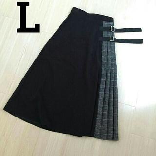 シマムラ(しまむら)のしまむら 切り替えスカート titivateGUユニクロZARAsnidelザラ(ロングスカート)
