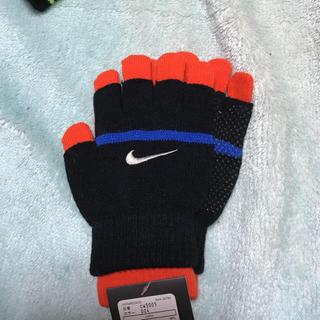 ナイキ(NIKE)のナイキ手袋ジュニア用(手袋)