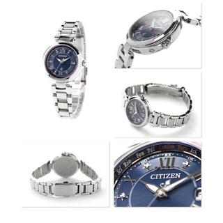 シチズン(CITIZEN)のmaria様専用CITIZEN ハッピーフライト ネイビー シチズン(腕時計)