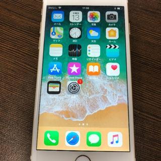 アイフォーン(iPhone)のiPhone6s 64【0248】(スマートフォン本体)