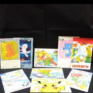 ポケモン(ポケモン)のポケモン特製ポストカード(使用済み切手/官製はがき)