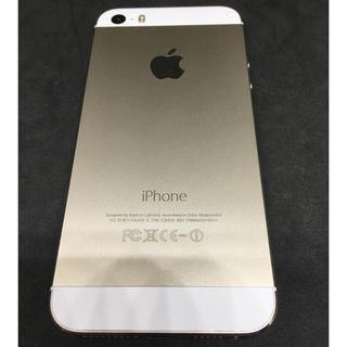 エヌティティドコモ(NTTdocomo)のiPhone 5s Gold 16 GB docomo ②(スマートフォン本体)