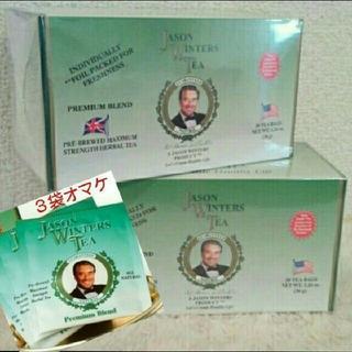 3袋オマケ☆ ジェイソンウィンターズティー 12箱 セット(茶)