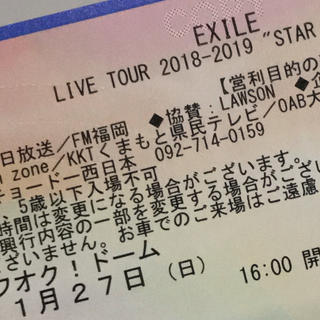 EXILE - EXILE LIVE