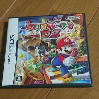 任天堂 - DSゲームカセット