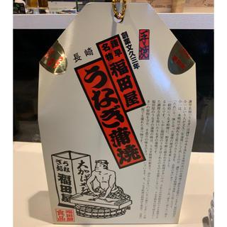 福田屋食品 うなぎ(その他)