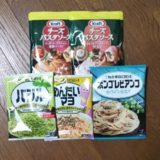 キユーピー(キユーピー)のKraft&キューピー⭐️パスタソースセット5P(レトルト食品)