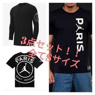 ナイキ(NIKE)のパリサンジェルマン ジョーダン(Tシャツ/カットソー(半袖/袖なし))
