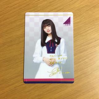乃木坂46 齋藤飛鳥 ウエハース カード
