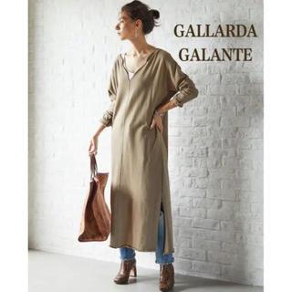 ガリャルダガランテ(GALLARDA GALANTE)の今期完売op♡jane smith メゾンエウレカ clane ヌキテパ RBS(ロングワンピース/マキシワンピース)