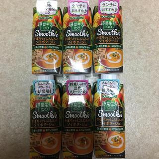 カゴメ(KAGOME)の未開封 カゴメ 野菜生活100 かぼちゃとにんじんのソイポタージュ 6本(ソフトドリンク)