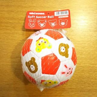 ミキハウス(mikihouse)のミキハウス ソフトサッカーボール(ボール)
