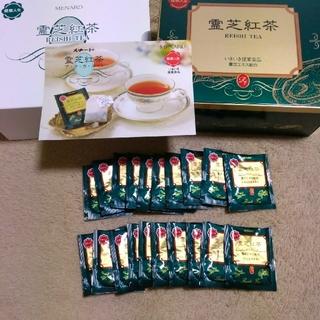霊芝紅茶 20袋 メナード ③(茶)