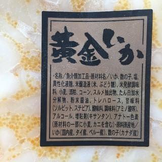 【羽久様☆確定】業務用黄金いか1kg×2、ずわいがに風味サラダ1kgセット(魚介)