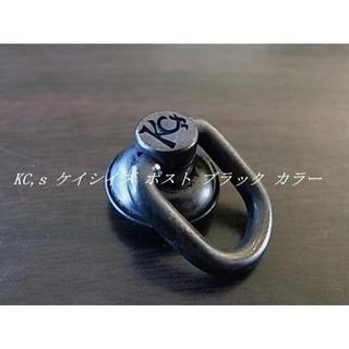 ケイシイズ(KC,s)のKc.s(Black)ドロップハンドル(ウォレットチェーン)