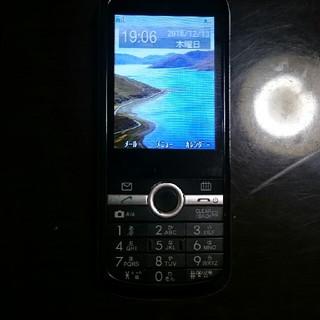 ソフトバンク プリペイド携帯 301z(携帯電話本体)