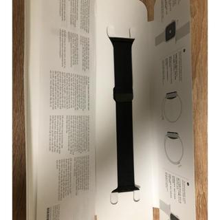 Apple - Apple Watch用 ミラレーゼループ ブラック 44mm用