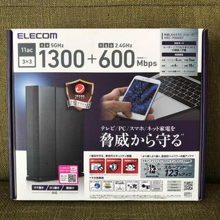ELECOM - エレコム 無線LANルーター 多機能 新品同様