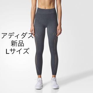 アディダス(adidas)のアディダス(W M4T トレーニング WARPKNIT ロングタイツ)(トレーニング用品)