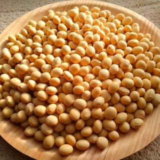 大豆900㌘ 平成30年度 兵庫県産(野菜)