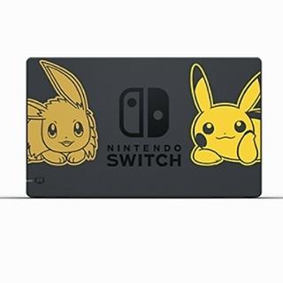 Nintendo Switch - ポケットモンスター ドック