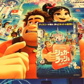 ディズニー(Disney)のムビチケ シュガーラッシュオンライン2D 小人1枚(洋画)