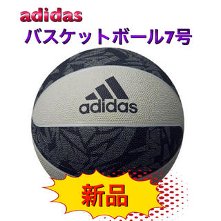 アディダス(adidas)のadidas アディダス バスケットボール7号 (バスケットボール)