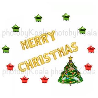 クリスマス バルーンセット(その他)