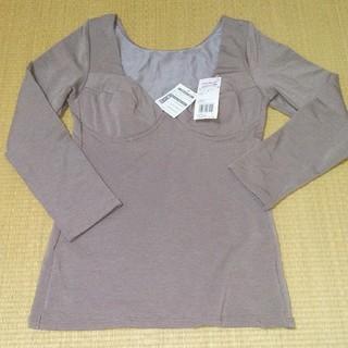 グンゼ(GUNZE)のグンゼ裏起毛やわらかソフトパット付きシャツ(アンダーシャツ/防寒インナー)