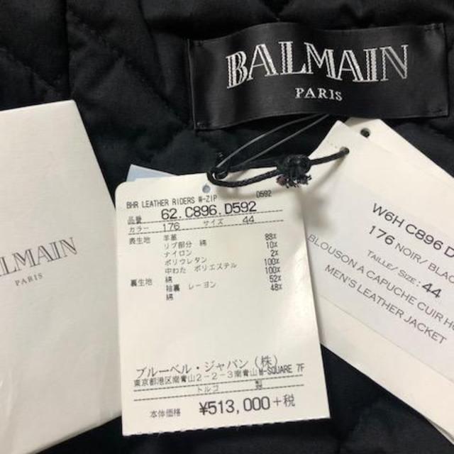 BALMAIN(バルマン)の70%OFF!【新品】☆バルマン☆ライダース レザーJK・44  BALMAIN メンズのジャケット/アウター(ライダースジャケット)の商品写真