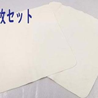 天然セーム革  セームクロス 15×15cm 2枚セット(その他)