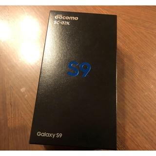 サムスン(SAMSUNG)のdocomo Galaxy S9 SC-02K 新品未使用 simロック解除済(スマートフォン本体)