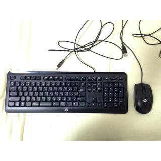 HP - 【キーボード&マウス】HP純正USBキーボード・マウスセット ほぼ未使用