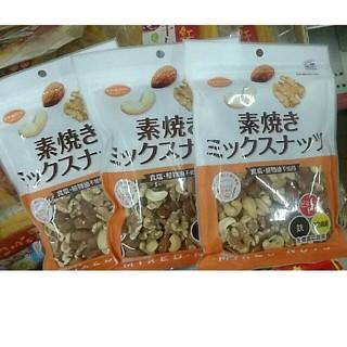 大人気共立素焼きミックスナッツ3袋(その他)