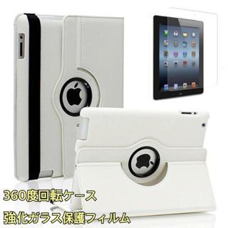 iPad5/6 (第5・第6世代)ケース+ 9H 強化ガラス 保護フィルム(iPadケース)