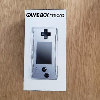 ゲームボーイミクロ未使用