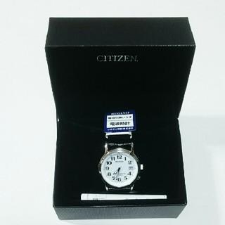 シチズン(CITIZEN)のシチズン 腕時計 REGUNO ソーラー 電波 メンズ(腕時計(アナログ))
