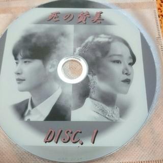 🔴お値下げ🔴韓国ドラマ【死の賛美】DVD(TVドラマ)