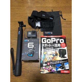 ゴープロ(GoPro)のGoPro HERO6 & 純正アクセサリー セット ほぼ新品(ビデオカメラ)