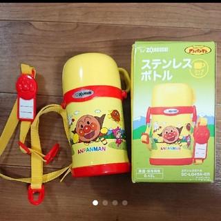 アンパンマン(アンパンマン)の咲くkuma様 専用アンパンマン 水筒(水筒)