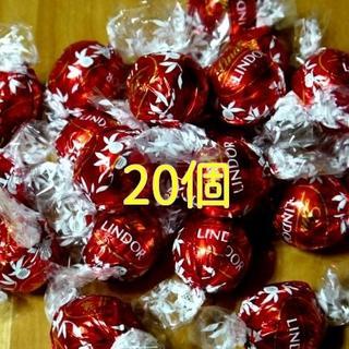 リンツ(Lindt)のリンツ リンドール ミルクチョコレート 20個(菓子/デザート)