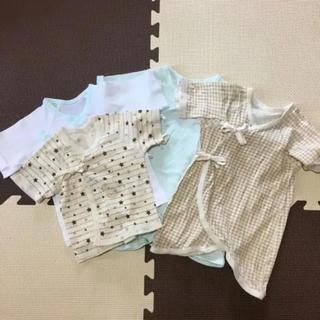 新生児 肌着 4枚セット(50-60cm)(肌着/下着)