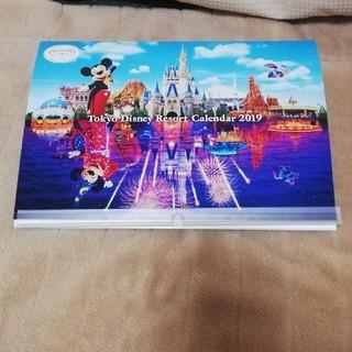 東京ディズニーリゾートカレンダー2019(カレンダー/スケジュール)
