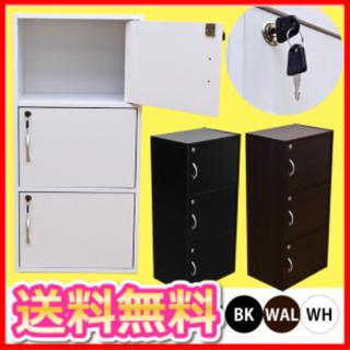 カラーボックス 扉付きラック3段 三段 全段鍵付 【ホワイト】(ケース/ボックス)