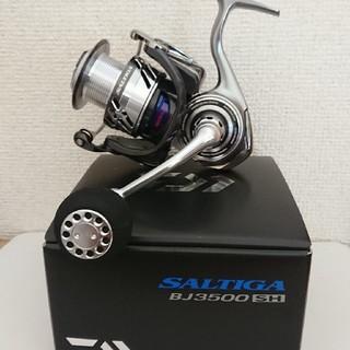 DAIWA - ソルティガ BJ3500SH