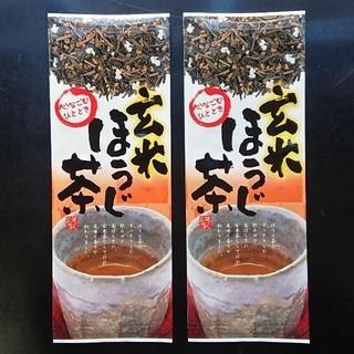 「 玄米ほうじ茶 」 2袋(茶)